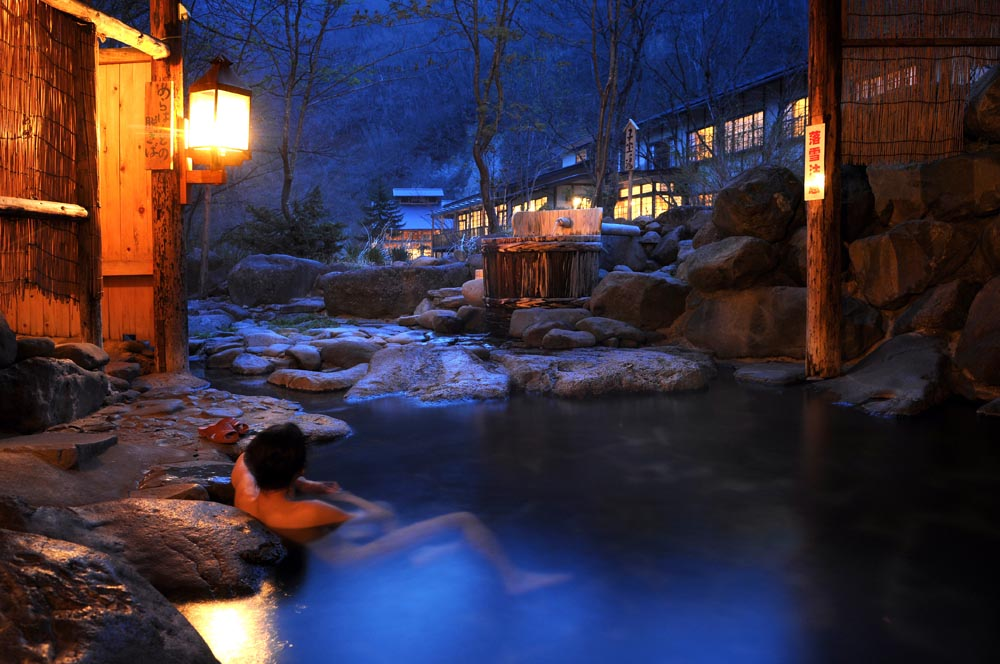 Outdoor Hot Spring in Aoni Onsen