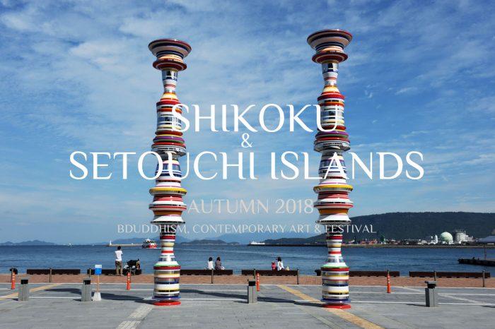 Shikoku & Setouchi Islands Autumn 2018