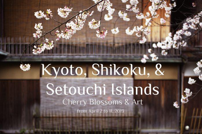 """Viaje fotográfico Primavera 2019: Kyoto, Shikoku & islas de Setouchi """"Cerezos en flor & Arte"""""""