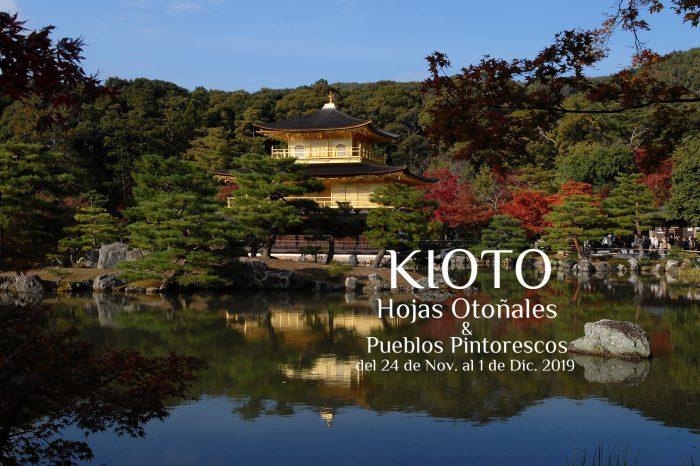 """Viaje privado fotográfico a Kioto, Japón 2019 """"Hojas Otoñales & Pueblos Pintorescos"""""""