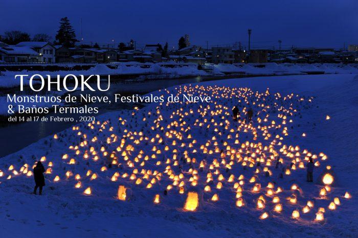 """Viaje Fotográfico a Japón Invierno 2020: TOHOKU """"Monstruos de Nieve, Festivales de Nieve & Baños Termales"""""""