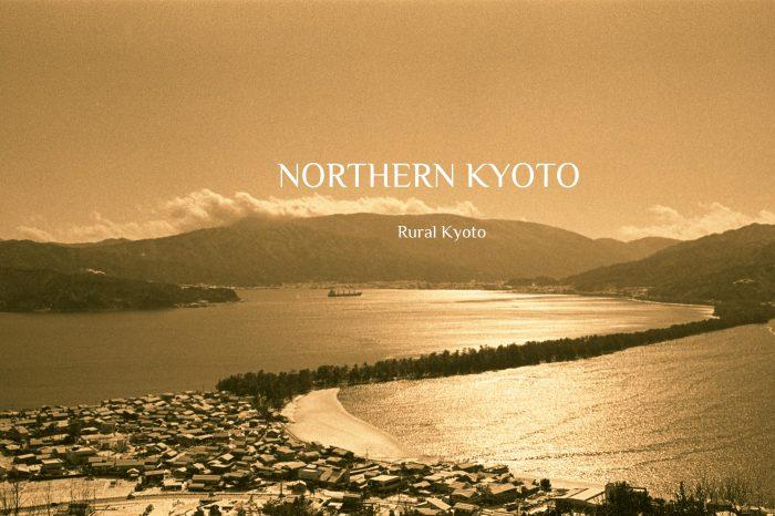 Viaje fotográfico al Japón rural: Norte de Kioto